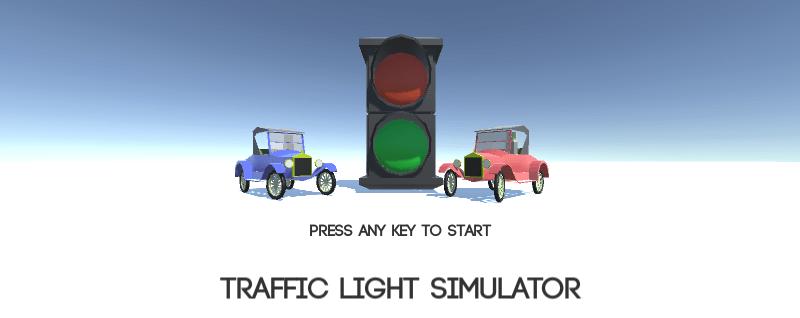 Traffic light simulator logo